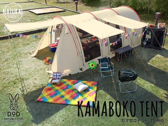 dod-kamaboko