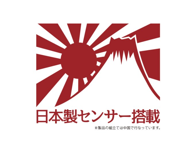 dod-monoxide-checker-japan-sensor