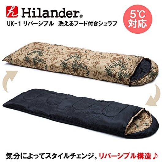 Hilander(ハイランダー) リバーシブル 洗えるフード付きシュラフ