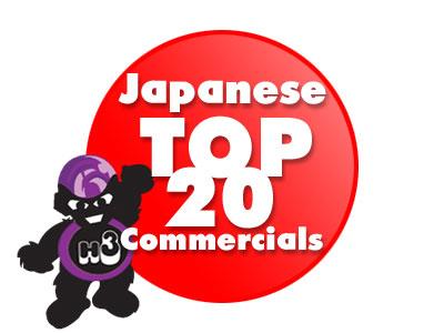 TopCommercials.jpg