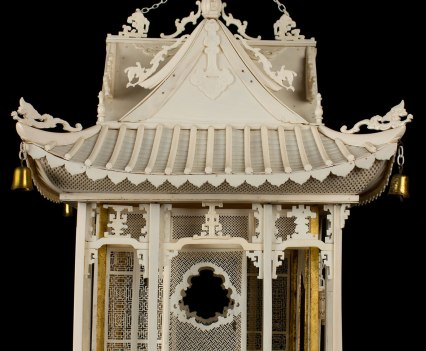 Google Art Project e o Palácio Nacional de Sintra - Pagode