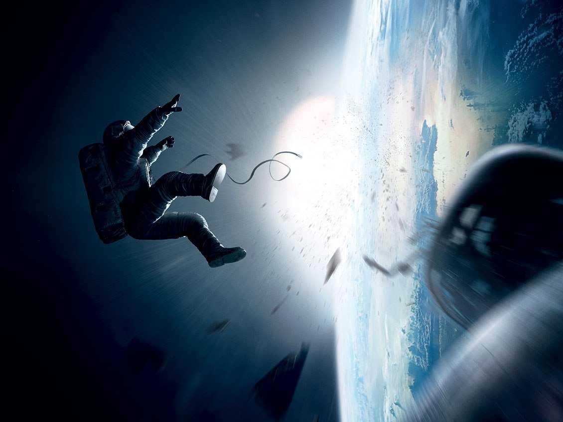 Gravidade | Gravity