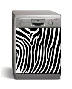 Personalizar máquina da loiça. Painel Zebra, da Colantes