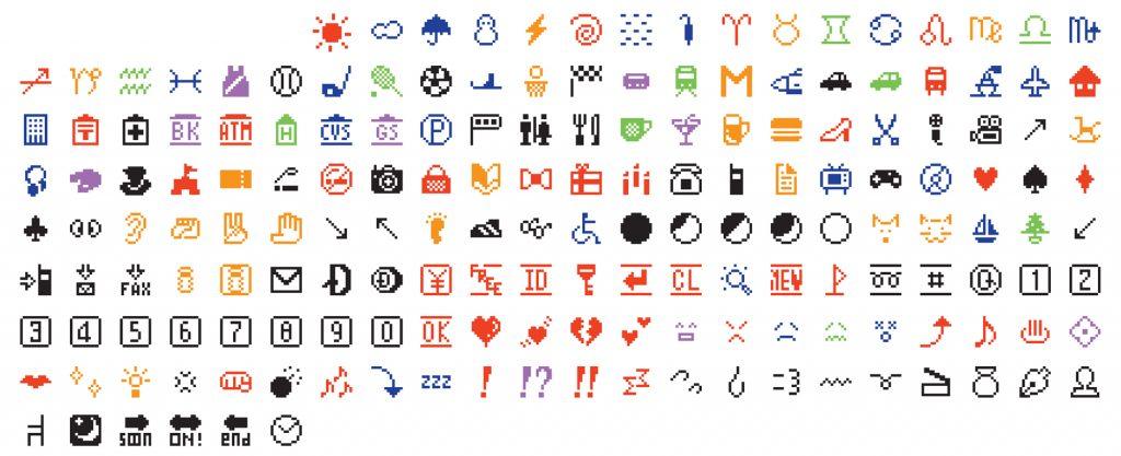 i-emoji_all2