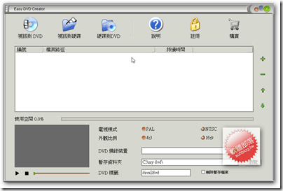 sshot-2010-10-04-[10]