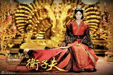 Zi Fu/Queen of Han