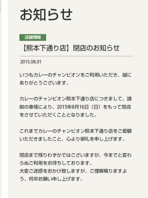20150822120214974.png