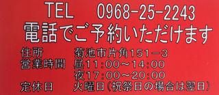 56433D03-1406-45E4-B52F-FA22FF6502EF.jpg
