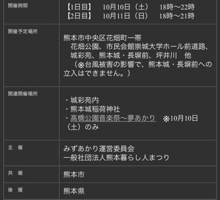 2808B3B8-A196-47D8-ACCC-F178D1C4412D.png