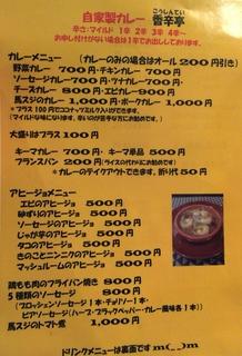 6039d4cb.jpg
