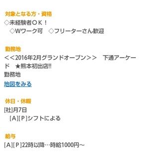 a6c1ac9f.jpg