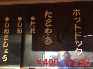 50CD5094-7CFA-4509-81D1-391CCDD70F8A.jpg