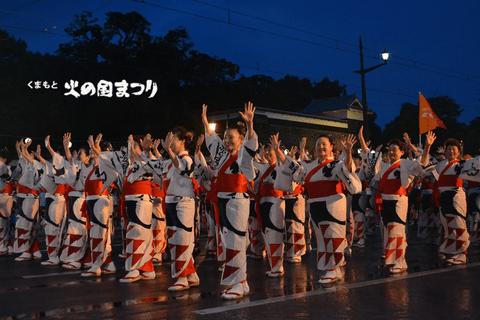 20140718hinokuni_main