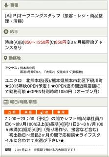 fdb3585e.jpg