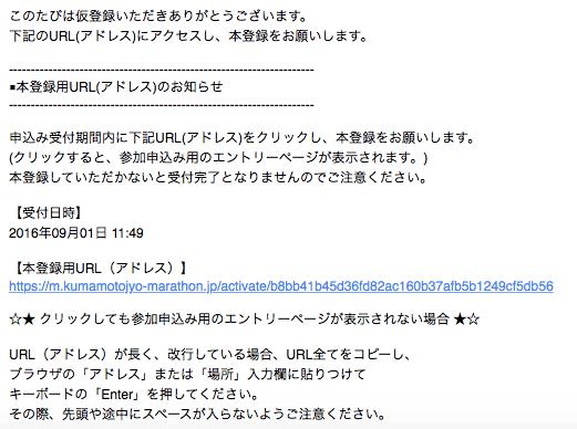 スクリーンショット 2016-09-01 11.50.26