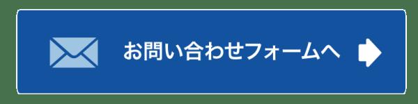 熊本カレー