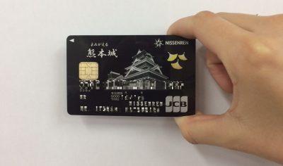 熊本城応援カード手持ちモザイク