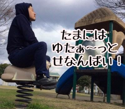 S__14688313のコピー