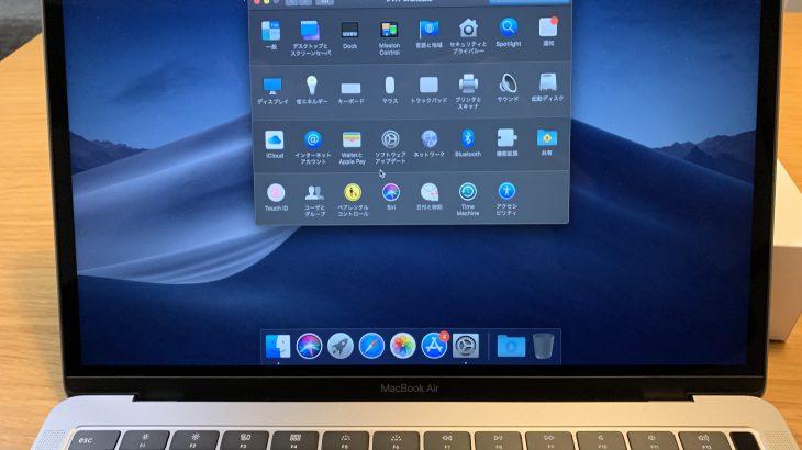 【5分で読める】MacBook Air 2018の初期設定&レビューを紹介!