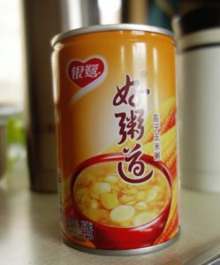 The favourite snack of the Middle Kingdom, here in the corn edition.