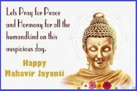 Mahavir Jayanti Wishes 2022 Slogans, Quotes, Images In hindi