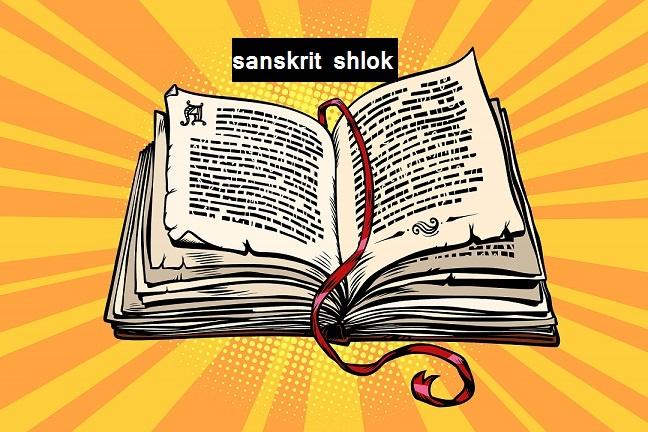 sanskrit shlok