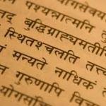 Essay On Importance Of Sanskrit Language In Sanskrit संस्कृत भाषाया महत्त्वम् निबंध