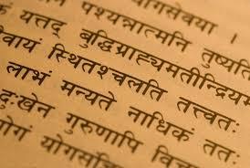 Essay On Importance Of Sanskrit Language In Sanskrit