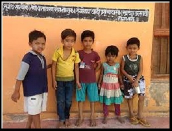 Anganwadi essay in hindi