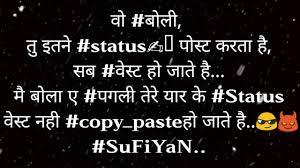 FB Status In Hindi Attitude Love Sms Shayari in Hindi