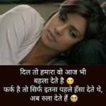 Sad Shayari DP For Girl Download With Image 2020 In Hindi