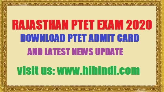 Rajasthan PTET Exam Admit Card 2020 Download Latest News