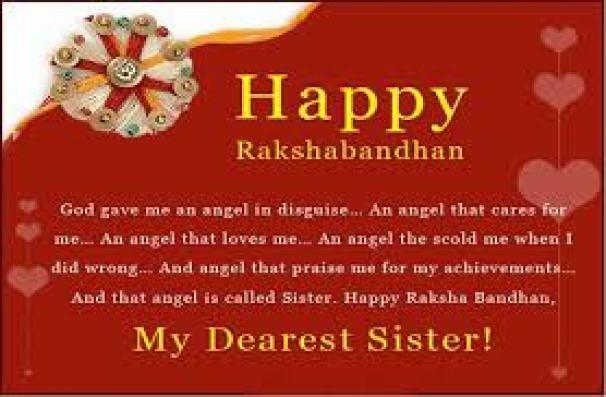 Raksha Bandhan Status Photo Pics images in English