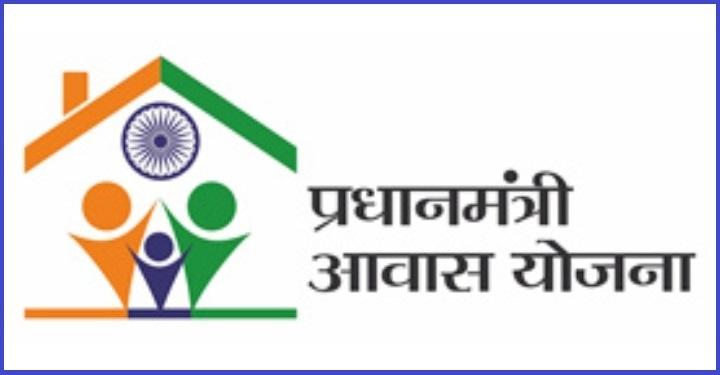 प्रधानमंत्री ग्रामीण आवास योजना 2021 ऑनलाइन आवेदन लाभ पात्रता   Apply Online PMAY Gramin Yojana Hindi