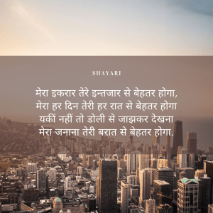 Two Line Love Quotes In Hindi
