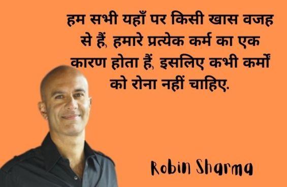 robin sharma in black shiirt