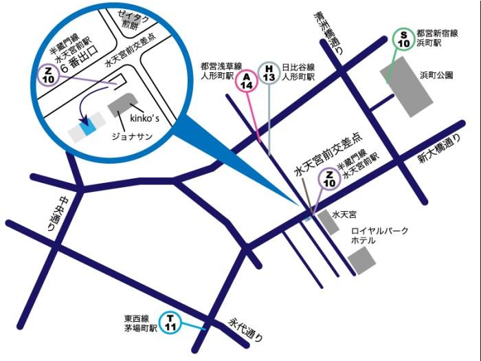 地下鉄半蔵門線水天宮前駅下車すぐの皮フ科早川クリニック