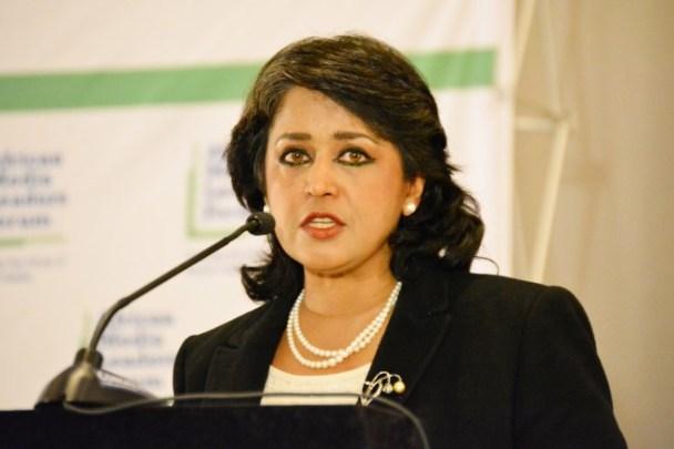 আমিনা গারিব ফাকিম