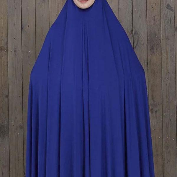 Solid Slip On Abaya Dress - Royal