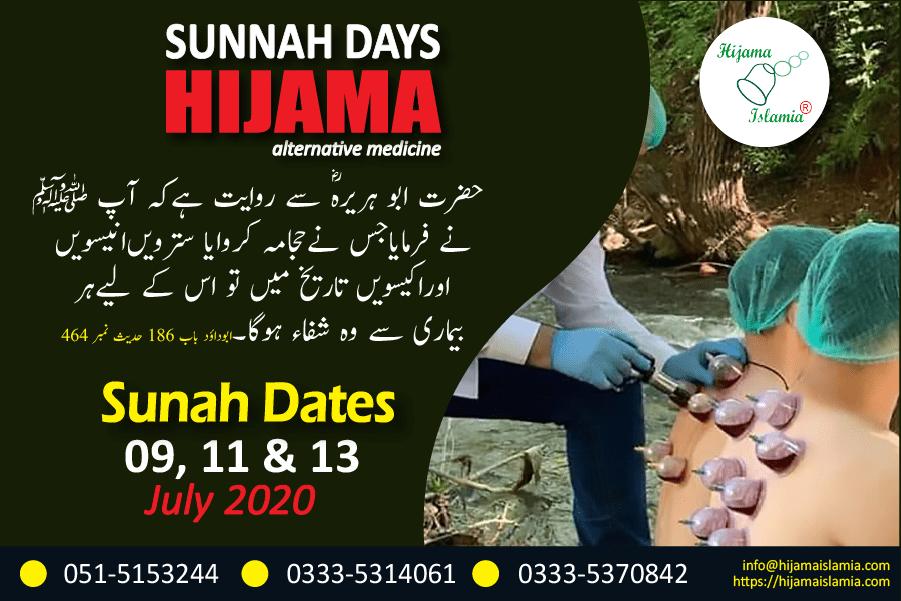 Matib Hijama Islamia July 2020
