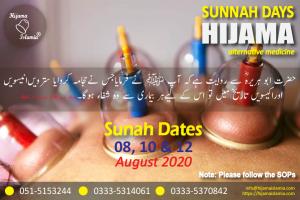 Hijama Islamia August 2020