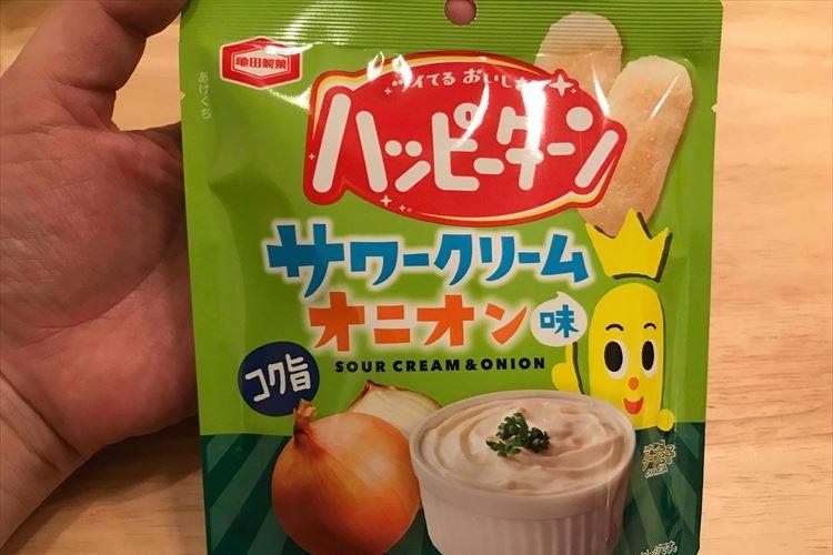 もしや...レア商品!?セブンで見かけた『ハッピーターン サワークリームオニオン味』を食べてみた