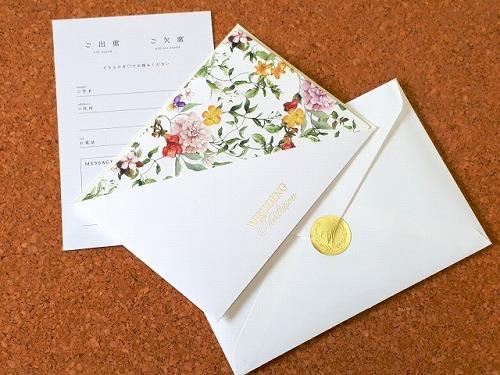 結婚式の招待状の返信 姪や甥の場合の文例はメッセージにイラストも