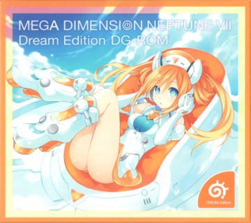 ps4-game-shinjigen-game-neptune-v2-dream-edition-dg-rom-cover