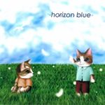 [2003.03.30] horizon blue [FLAC]