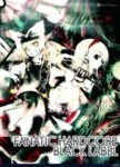 2008.05.25 - FANATIC HARDCORE BLACK LABEL [FLAC]