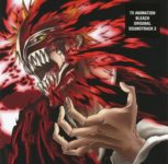 Bleach Original Soundtrack 3 [FLAC] (Copy)