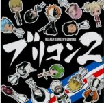 Burikon - BLEACH CONCEPT COVERS - 2 [FLAC] (Copy)