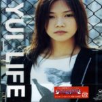 ED5 Single - LIFE [YUI] [Nipponsei] (192) (Copy)