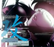 Ghost in the Shell - Megatech Body.CD [MP3]